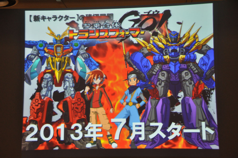 transformers go first anime image