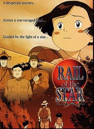 rail_ofthe_star