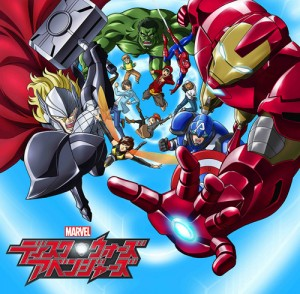 "Stiri anime: Promo video pentru ""Marvel Disk Wars: The Avengers"""