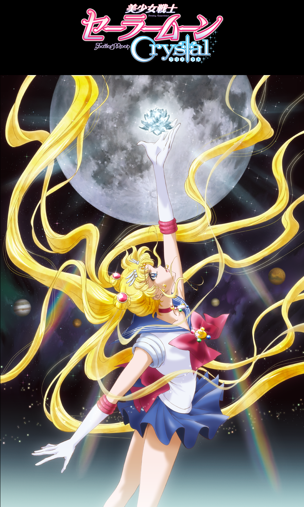 sailor moon anime 2014