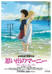 Stiri anime: Trailer Omoide no Marnie/When Marnie Was There