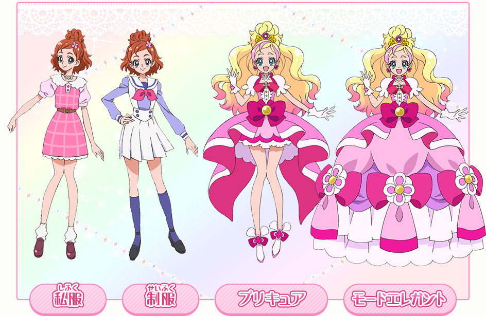Go Princess Precure2