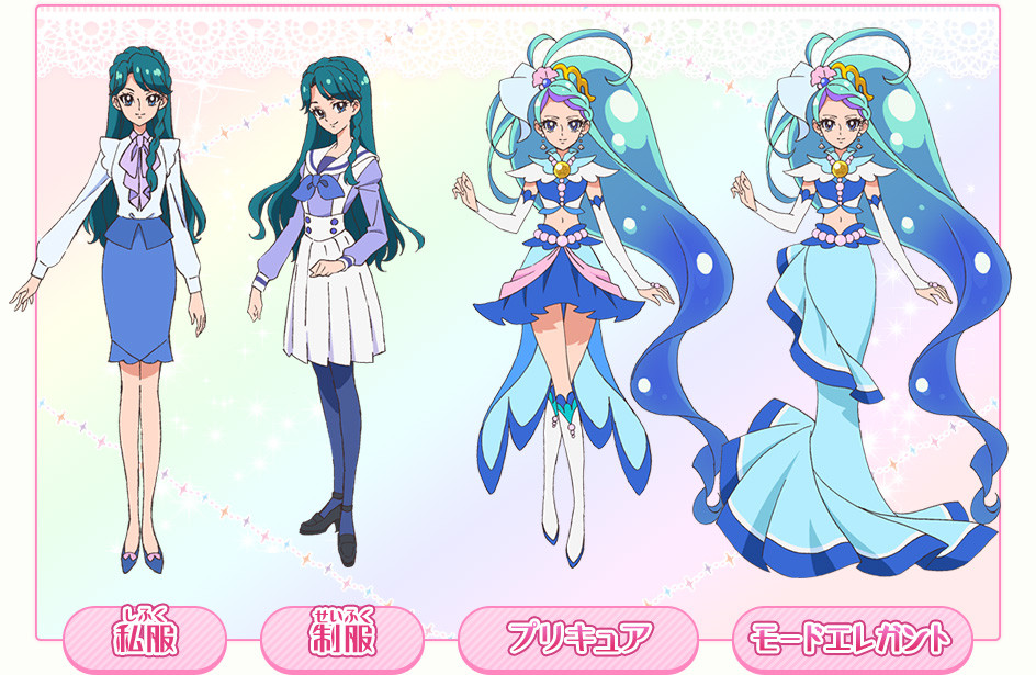 Go Princess Precure3