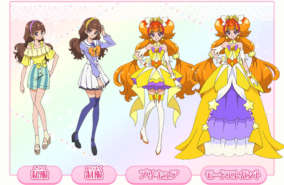 Go Princess Precure4
