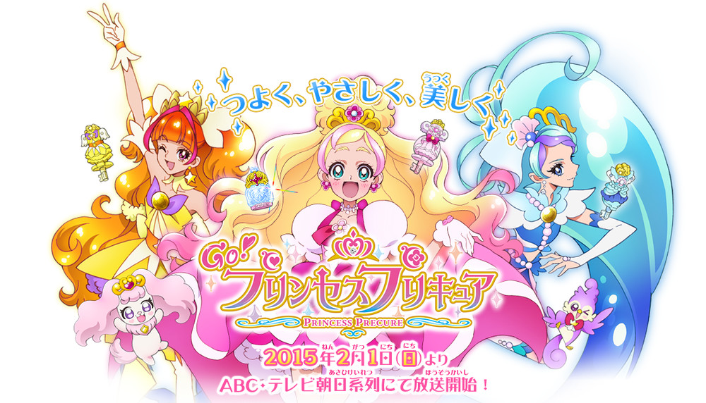 Go Princess Precure7