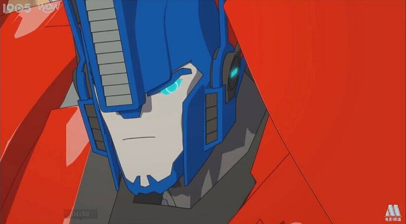 Transformers Robots in Disguise screen