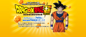 Logo-ul noii serii Dragon Ball Super