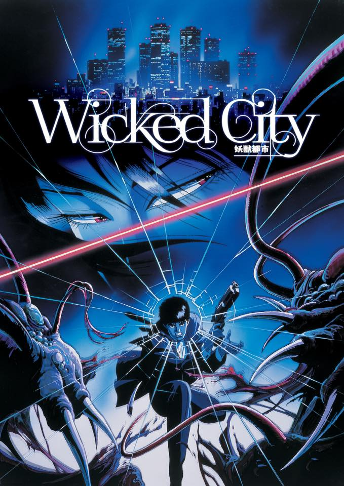 Wicked City 2016