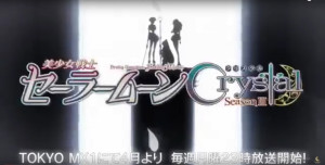 Teaser trailer Sailor Moon Crystal season 3 – Death Busters