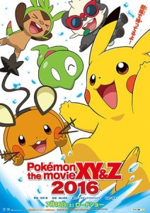 Doua trailere Pokémon the Movie XY & Z: Volcanion to Karakuri no Magearna