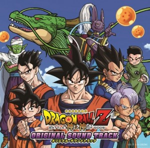 Trailer nou Dragon Ball Z: Battle of Gods 2013