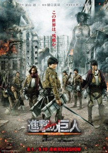Attack on Titan (film live-action) – Trailer in engleza si poster
