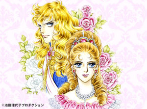 Lady Oscar (Rose of Versailles) revine